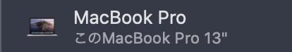 apple developerの2段階認証がなぜか通らなかった時にした対処方法